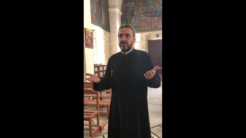 Маалюля. «Отче Наш» на арамейском. Сирия.