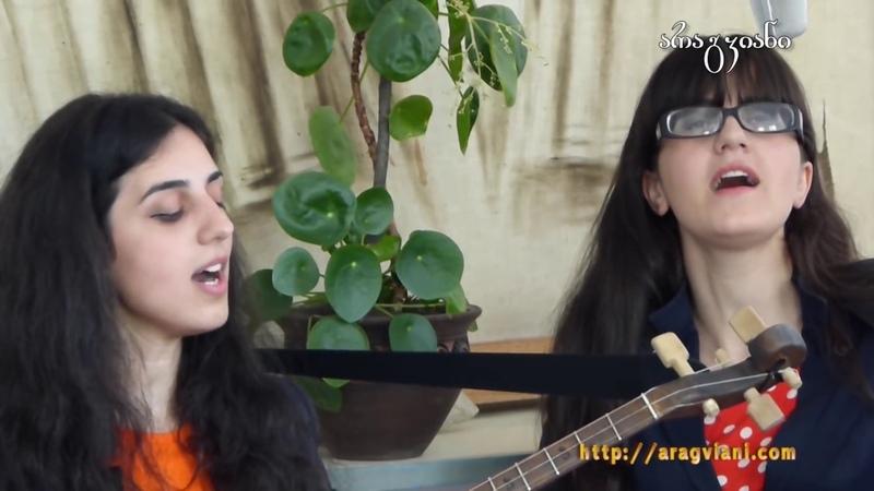დები ნაყეურები   Dei Hei Vei   სტუმრად ლაფანყურში