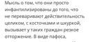 Мария Медведева фото #9