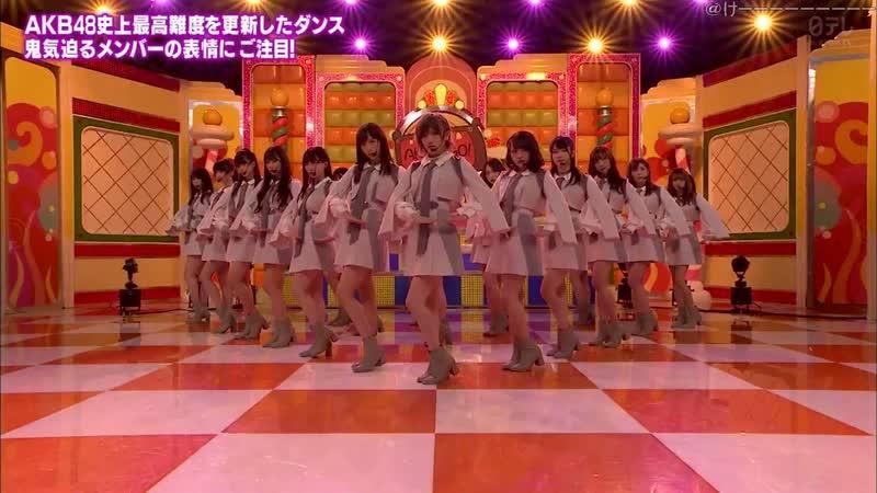 AKB48 - NO WAY MAN (AKBINGO! 2018.11.11) HDTV