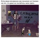 Никита Ларионов фото #2
