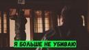 Стрела спасает Тею из плена банды Капюшонов (Стрела 2 Сезон 1 Серия)
