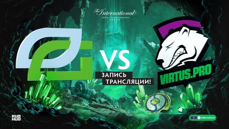 OpTic vs VP, The International 2018, game1