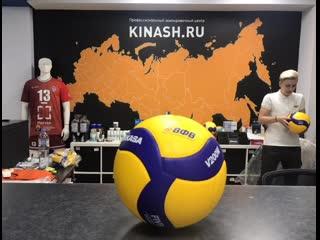 Старт продаж mikasa v200w в kinash sport!