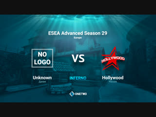 ESEA Advanced Season 29 Europe | unknown vs HOLLYWOOD | BO3 |de_inferno | by Afor1zm