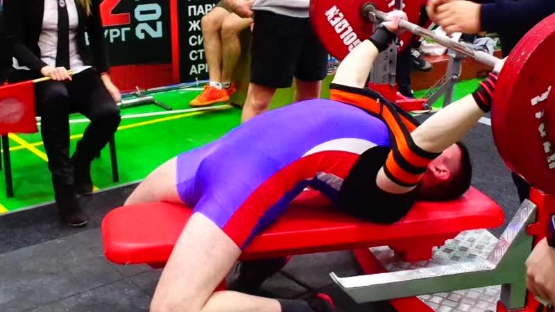 Самарин Александр жим лежа софт-экип 187,5 кг. МС России