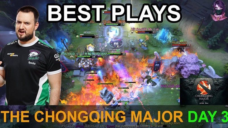 The Chongqing Major BEST PLAYS Day 4 Highlights Dota 2 Time 2 Dota dota2 ChongqingMajor CQMajor
