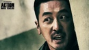 TAKE POINT - PMC: THE BUNKER | Teaser Trailers for Kim Byung-Woo Military Actioner