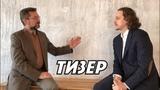 АНДРЕЙ ДЕСНИЦКИЙ ПЁТР БОЕВ