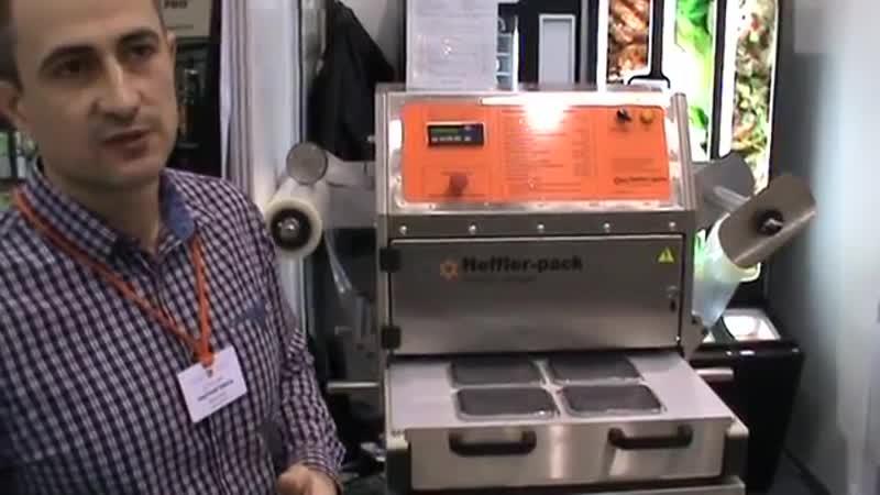 Презентация видео работы запайщика heffler-pack и обедомата на выставке Интерфуд 2018 НСК.