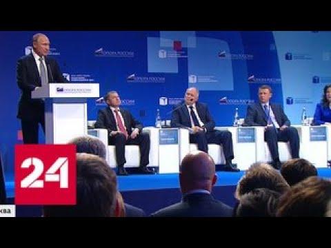 Еще два года без проверок: малый бизнес защитят от непрошеных контролеров - Россия 24