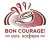 "Сеть кофеен ""БОН КУРАЖ!"" г. Борисоглебск"