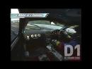 D1GP 2007 Rd.3 at Suzuka Circuit 5.