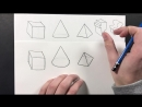 015 Learn the basics of geometric 3D form