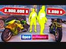 [TaGs Play Theme] Дешевый скутер или Ламбо-мото мажора. Орел и Решка. GTA 5 Online 9