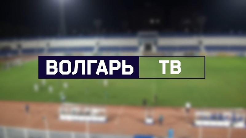 Волгарь 2 1 Ангушт Обзор матча