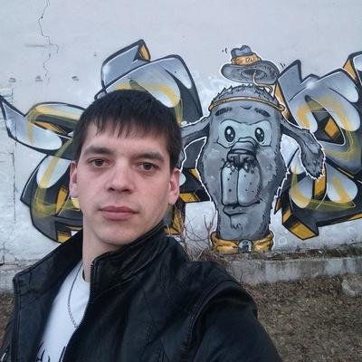 Слава Ушаков