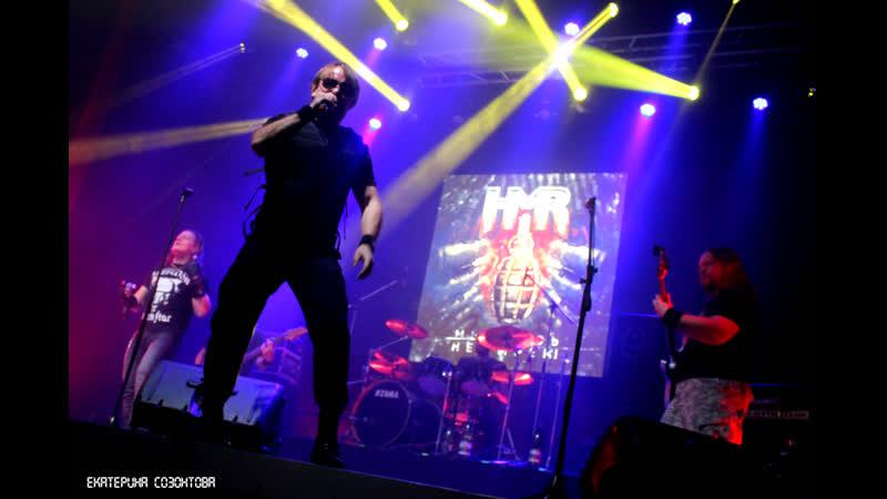 HMR - Мы здесь не умрем! (Live in Gaudi - 24 февраля 2019)