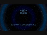 181124 Djahmp & Anya Paykina @ Salt Storage