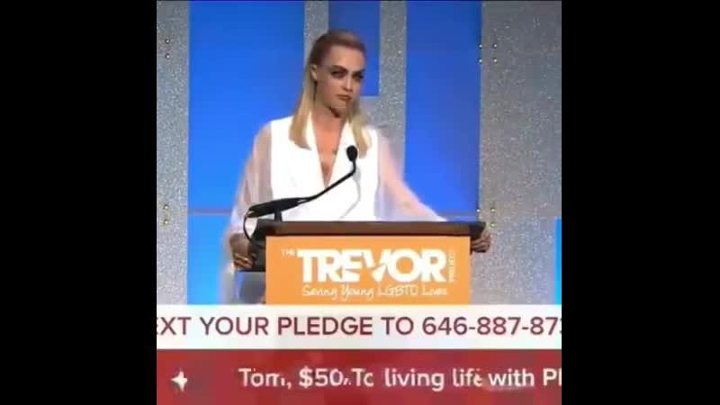 Кара Делевинь об Эшли Бенсон на «Trevor Live»