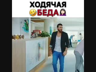 Санем_joy__joy_ ходячая беда_joy_ сериал ранняя пташка _dove_.mp4
