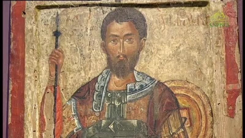 Хранители памяти. Выставка Шедевры церковного искусства Болгарии в Третьяковской галерее. Часть 4