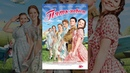 Пять невест 2011 комедия суббота кинопоиск фильмы выбор кино приколы ржака топ
