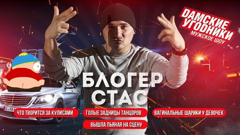 Дамские угодники в Перми Что творится за кулисами Голые задницы танцоров