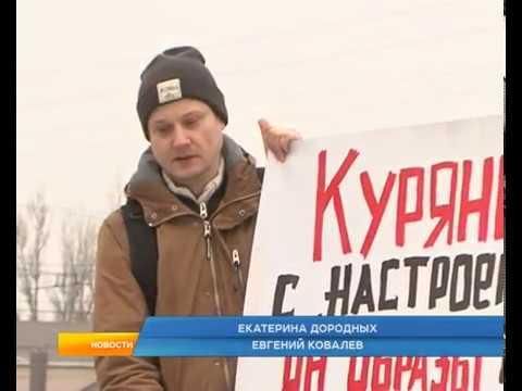 В Курске пикетировали против концерта Филиппа Киркорова