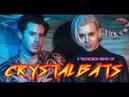 Anyone - Crystal Bats (TRONICBOX remix)