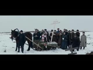 Охрана Троцкого убивает крестьян