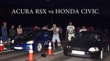 ACURA RSX  vs HONDA CIVIC