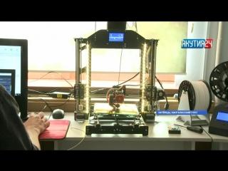 Ученики Октёмского лицея стали абсолютными победителями в дисциплине 3D моделирование МИИ-2018