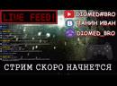 [DLC] ТИРАНИЯ КОРОЛЯ ВАШИНГТОНА ➤ ПРОХОЖДЕНИЕ ASSASSSINS CREED 3 REMASTER. 1