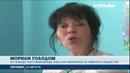 В Кропивницком родители заморили голодом ребенка