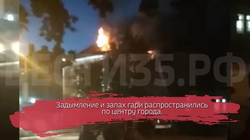 В Вологде горел бывший клуб «Харди-Гарди»