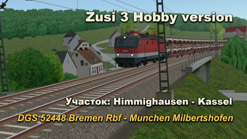 Zusi 3 Hobby version DGS 52448 Bremen Rbf Munchen Milbertshofen