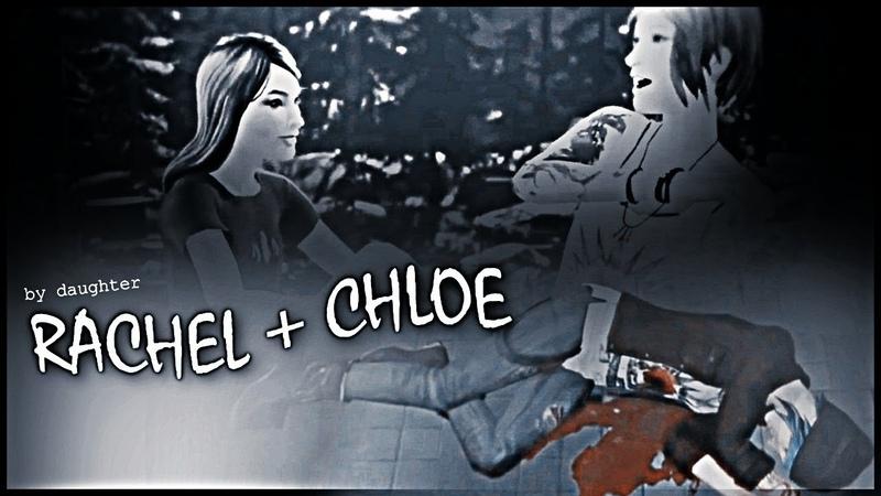 Life is Strange - Before the Storm l Chloe Rachel - Don't bring Tomorrow (spoilers)