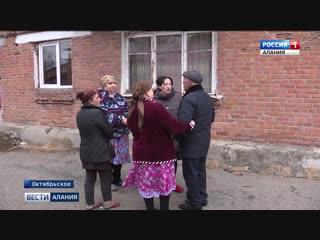 В селении Октябрьском из-за разногласий между соседями рушится многоквартирный дом