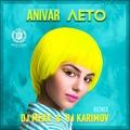 Anivar - Лето (DJ MEXX &amp DJ KARIMOV Remix).mp3