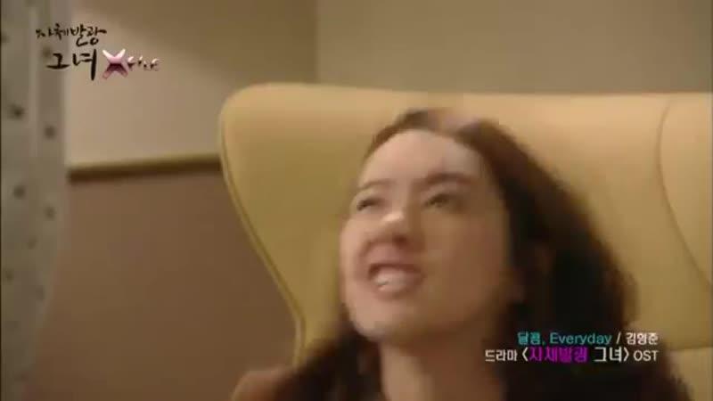 Kim Hyung Jun - 달콤, Everyday (자체발광 그녀 OST) [MV HD ENG SUB]
