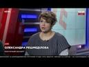 Решмедилова международные партнеры признали безальтернативность Минских договоренностей 12 11 18