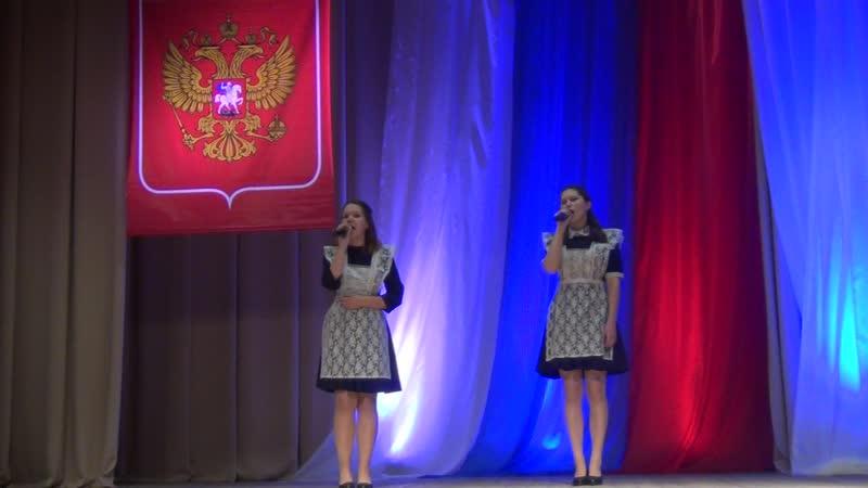 Ульяна Лунева и Софья Хозолова Отечество Бежецк