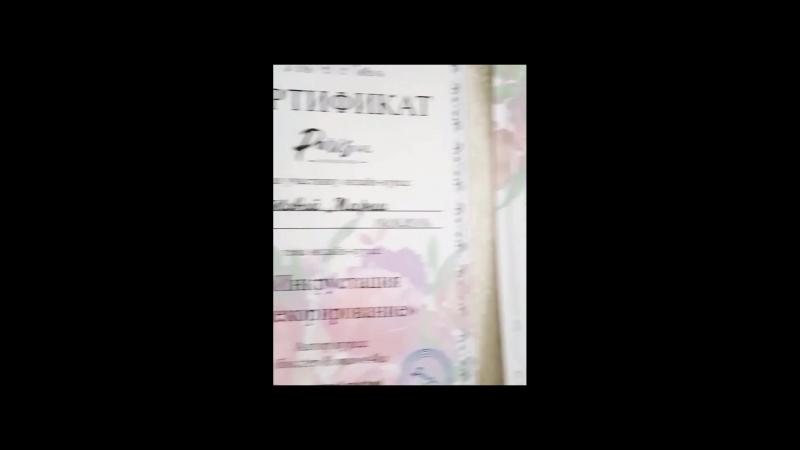 Sovenok_mary_tmb_video_1537182345557_1.mp4