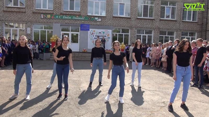 Чернушка Школа №5 выдача аттестатов Танец выпускников 9б класса