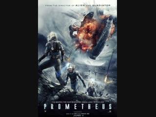 Прометей/Prometheus (2012г)трейлер