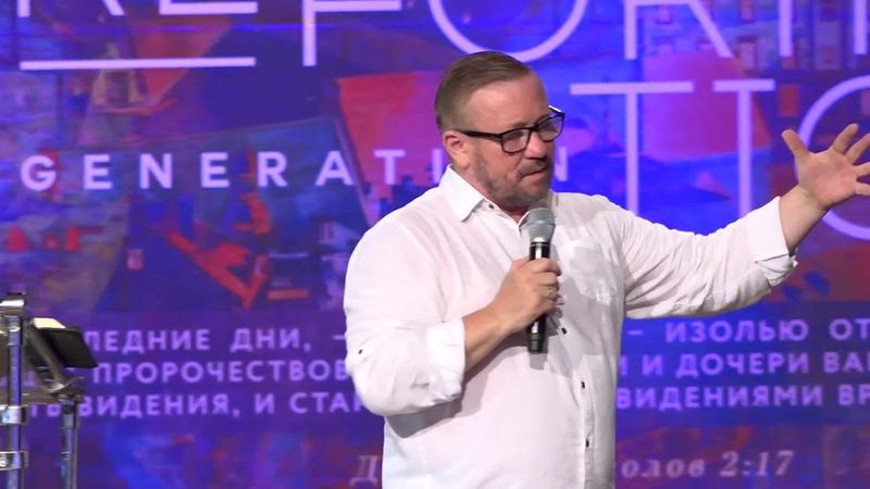 Первая заповедь с обетованием (Алексей Ледяев), 05.08.18.