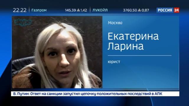 Новости на Россия 24 • В известной московской гимназии ученики травят друг друга