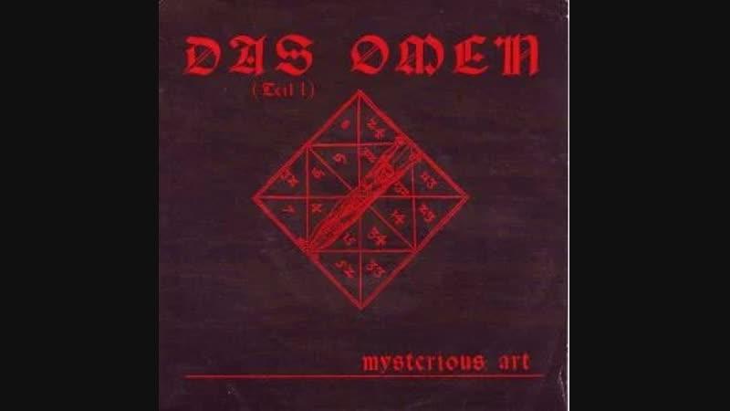 Mysterious Art - Das Omen (2011) Remix