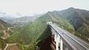Magic Expressway天堑变通途